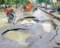'खड्ड्यातल्या' महाराष्ट्र देशी !